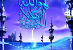 Pictures Islamic backgrounds Iphone 5.jpeg 240x165 خلفيات اسلامية 240x400